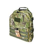 Тактический армейский супер-крепкий рюкзак 30 литров мультикам.Армия,туризм, рыбалка, охота, спорт.