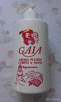 Крем для рук GAIA восстанавливающий с ягодами годжи, экстрактом граната и витамином Е
