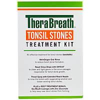 TheraBreath, Комплект для лечения гнойных пробок, 5 препаратов