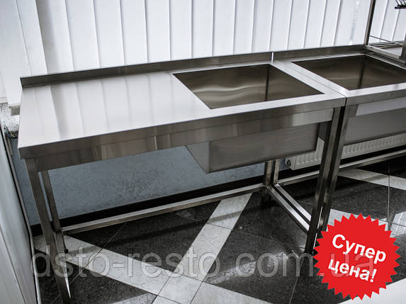 Ванна моечная с рабочей поверхностью 1200/600/850 мм, фото 2