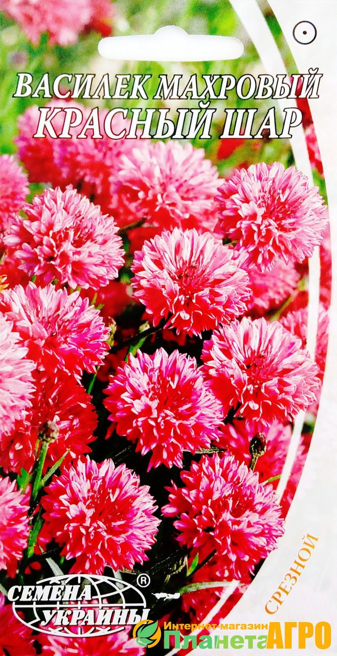 Семена цветов Василька махрового Красный шар (Семена)