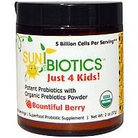 Sunbiotics, Just 4 Kids! Мощные пробиотики с органическими пребиотиками в порошках, Райские ягоды, 2 унции (57 г)
