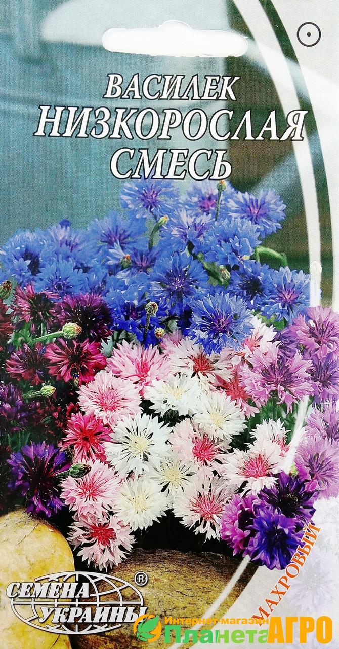 Семена Василька махрового Низкорослая смесь, (Семена)