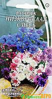 Семена цветов Василька махрового Низкорослая смесь (Семена)