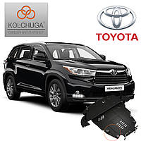 Защита двигателя Кольчуга для Toyota Highlander (Premium)