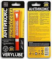 Антикокс 10мл ХАДОХВ40151
