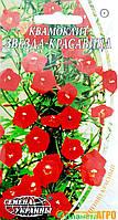 "Семена цветов Квамоклит ""Звезда-красавица"", однолетнее, 1 г, ""Семена Украины"",  Украина"