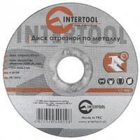Диск отрезной по металлу 125x2,5x22,2мм INTERTOOL CT-4010