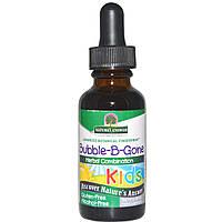 Nature's Answer, Bubble-B-Gone, детский экстракт, не содержит спирта, 1 жидкая унция (30 мл)