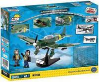 Конструктор COBI Вторая Мировая Война Самолет Юнкерс Ю-87, 315  деталей COBI-5521