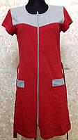 Яркий домашний халат для женщин 011