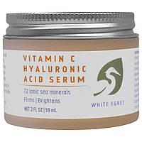 White Egret Personal Care, Сыворотка с гиалуроновой кислотой и витамином C, 2 жидких унции (59 мл)