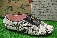 Яркие молодежные туфельки для модных и энергичных женщин, которые не боятся смелых решений! Насыщенный цвет до