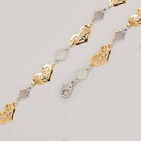 Браслет цепочка золото с серебром