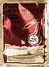 Biowin дрожжи спиртовые Turbo Whiskey