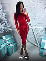 Платье женское велюровое с гипюром
