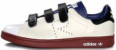 Мужские кроссовки Adidas Stan Smith Raf Simons Comfort Beige/Brown