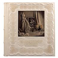 Свадебный фотоальбом, оформленный художественным тиснением и декоративной печатью на коже