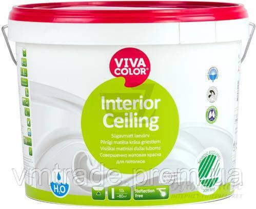 Краска Vivacolor Interior Ceiling, 2.7л