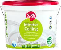 Краска Vivacolor Interior Ceiling, 9л