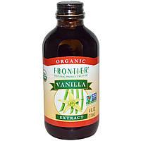 Frontier Natural Products, Органический экстракт ванили, 4 ж. унции (118 мл)