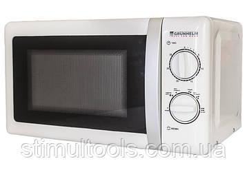 Микроволновая печь Grunhelm 20MX79-L