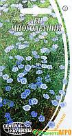 Семена цветов Лен многолетний (Семена)