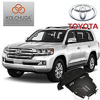 Защита двигателя Кольчуга для Toyota Land Cruiser (Premium)
