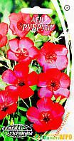 Семена цветов Лен крупноцветковый Рубрум (Семена)