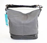Женская сумочка на одну ручку серого цвета