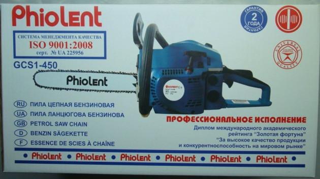 Бензопила Фіолент ПЦБ1-450