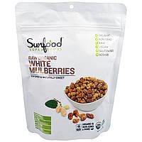 Sunfood, Сырые Органические Белые Тутовые Ягоды, 8 унций (227 г)