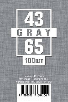 Протекторы для карт 100 шт. (43 х 65 мм), фото 2