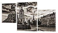 Часы-модульная картина 294 Киев (130x70 см)
