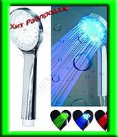 Насадка на душ подсветка для воды 3 цвета улучшенная турбина