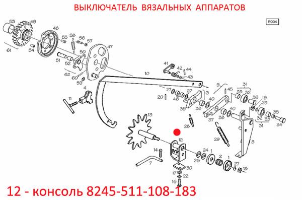 консоль 8245-511-108-183