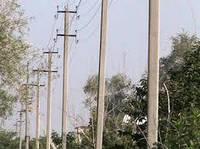 Опоры ЛЭП: опоры линий электропередач; стойки опор контактной сети и для городского и ж/д транспорта,опоры св