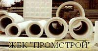 Труба железобетонная, ТС 80.25.2