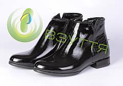 Демисезонные лаковые ботинки 33-35 размер Red Qween .Арт 9712