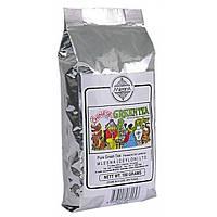 Зеленый крупнолистовой чай Mlesna арт. 01-026 500г