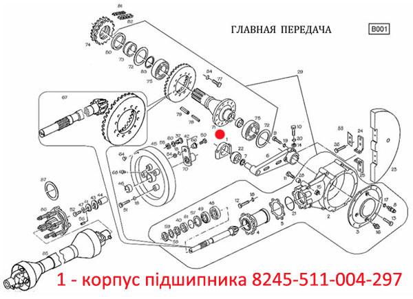 корпус подшипника 8245-511-004-297