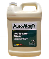 Auto Magic AWESOME GLOSS - Полимерная паста