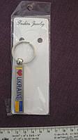 """Брелок  для ключей железный """"Украина"""" с открывалкой, длина с кольцом 7,5 см"""
