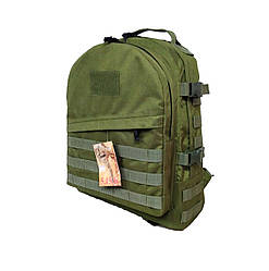 Тактический армейский супер-крепкий рюкзак 30 литров олива.Армия,туризм, рыбалка, охота, спорт.