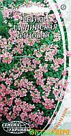"""Семена цветов Резуха (Арабис) """"Альпийская розовая"""", многолетнее, 0,1 г, """"Семена Украины """",  Украина"""