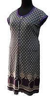 Женский летний халат