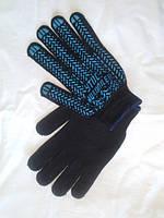 Перчатки рабочие с точкой ПВХ арт.573 синие