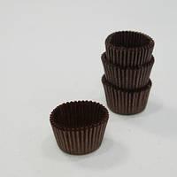 Форма бумажная для конфет 1000 шт Коричневая 3см