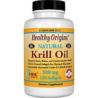 Healthy Origins, Масло криля, натуральный ванильный вкус, 500 мг, 120 мягких капсул