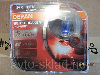 Лампи авто Н4 Р43 12V 60/55W OSRAM NIGHT BREAKER UNLIMITED